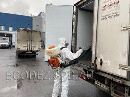 дезинфекция транспорта для перевозки продуктов